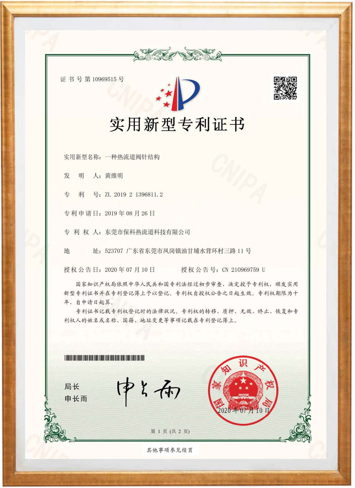 WeChat 圖片_202009110235583