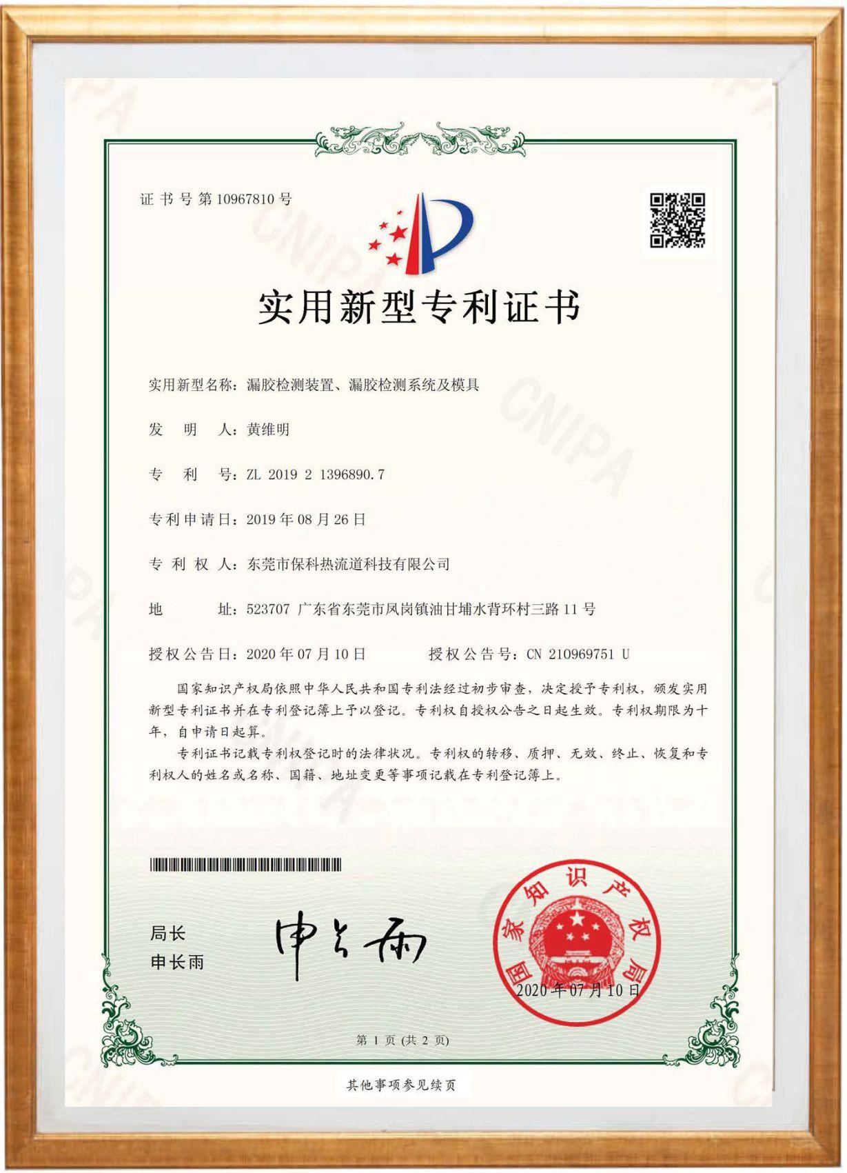 WeChat 圖片_202009110235581