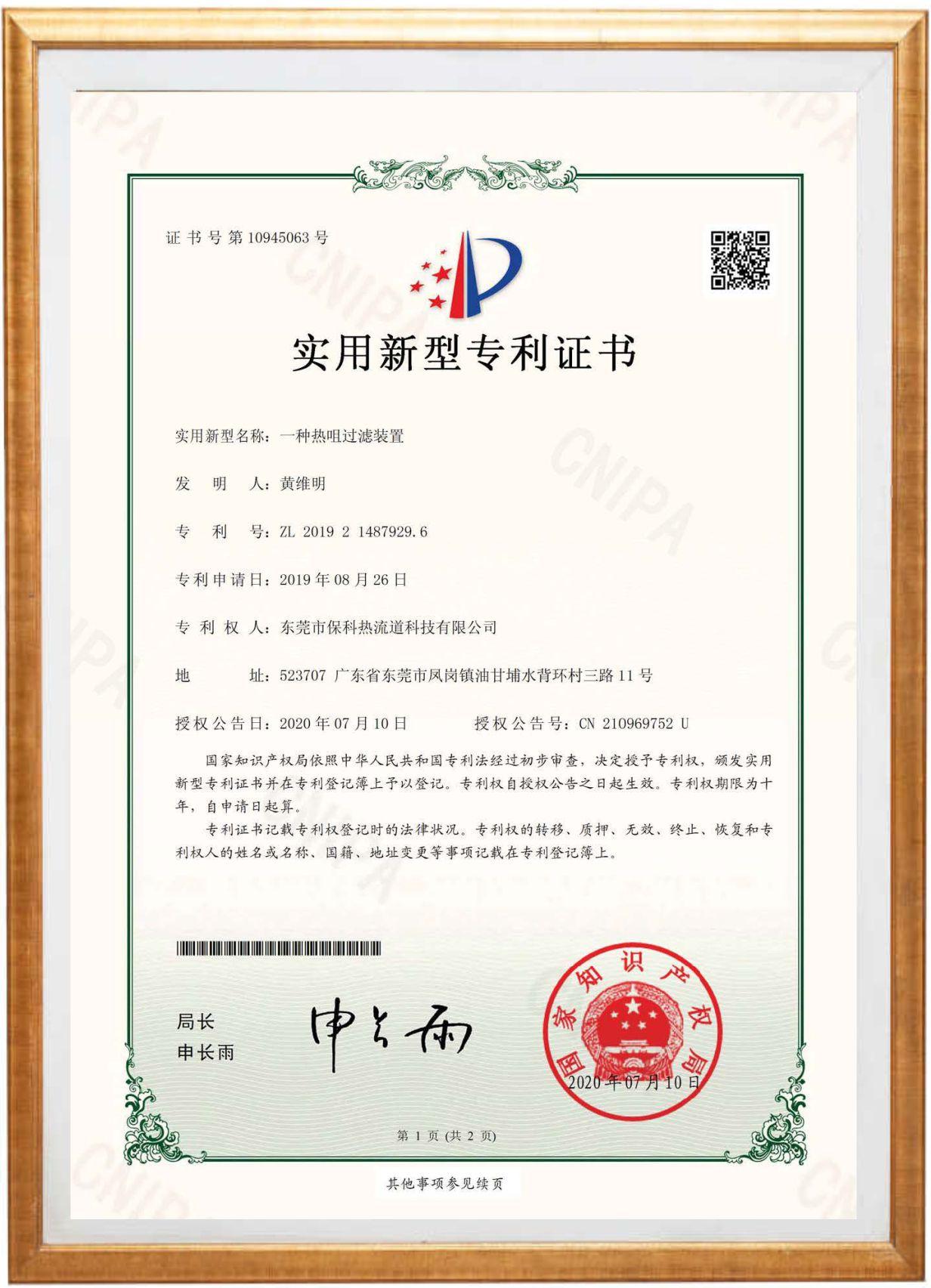 WeChat 圖片_20200911023558