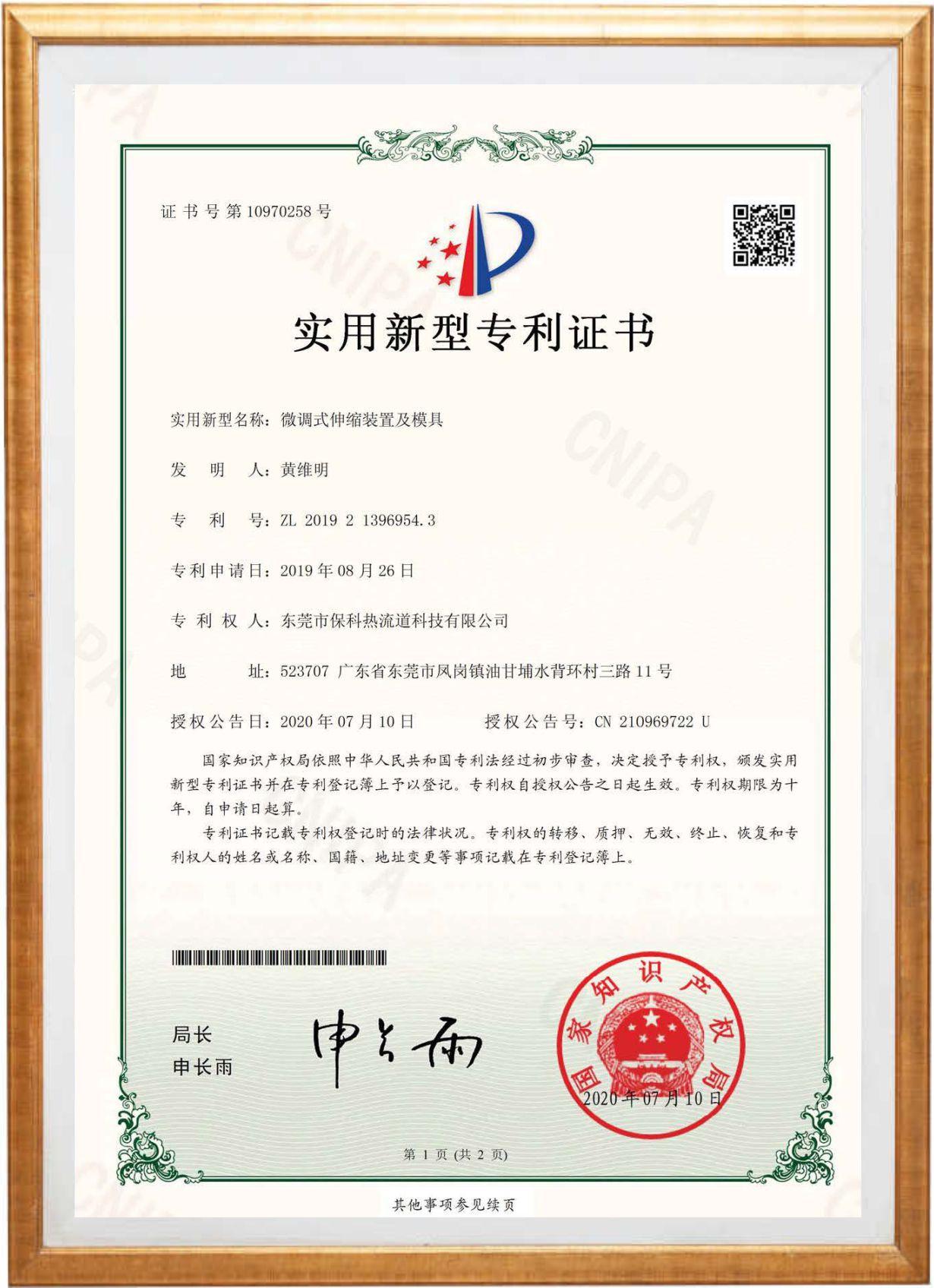 WeChat 圖片_202009110235582